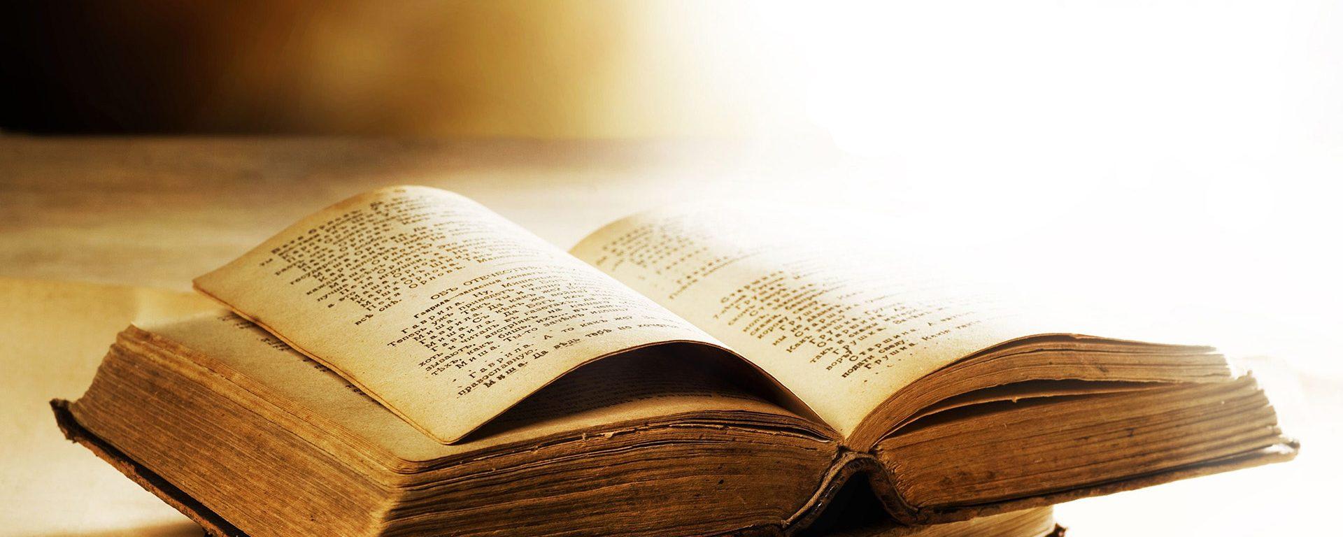 10 feria del libro antiguo de buenos aires vender - Libros antiguos valor ...